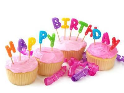 Поздравления с днем рождения милый друг
